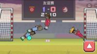 趣味闯关小游戏:戴着皇冠踢足球