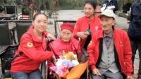 121岁奶奶携8位百岁弟妹过重阳:一桌加起来超千岁