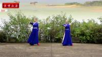空灵飘逸《梦中有片绿草地》广场舞双人版