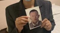 四川19岁男孩看守所死亡 警方通报详情