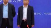 官员系爱马仕6000元皮带 官方:地摊货