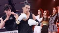 会员版 勇猛!肖顺尧跨级挑战重量级拳手