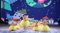 163. 幼儿群舞《我们都是小星星》星耀杯2021舞蹈展演