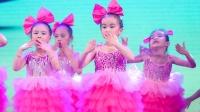 164.幼儿群舞《梦想的列车》星耀杯2021舞蹈展演