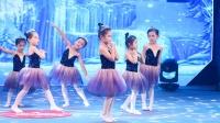 169.幼儿群舞《冰雪奇缘》星耀杯2021舞蹈展演