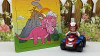 侏罗纪积木恐龙玩具,汪汪队益智拼图!