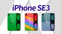 iPhone SE3:对不起,让你们失望了!