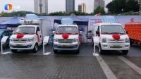 66款新能源车型参展 新能源汽车下乡活动重庆南岸小康站开幕