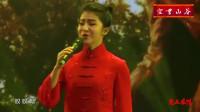 情怀依旧《西口情》演唱:张红丽