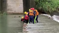 台湾新北山洪暴发6人落水失踪,正在打捞1名遇难者遗体