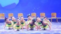 170.幼儿群舞《我爱吃蔬菜》星耀杯2021舞蹈展演