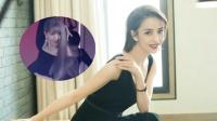 38岁佟丽娅首次挑战女团风!紫发跳性感热舞