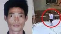 警方通报莆田杀人案嫌疑人欧某中落网:拒捕并畏罪自杀