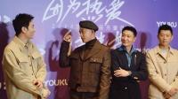 上海:李光洁罗晋猜丁壳回答问题 为背词疯狂囤核桃补脑