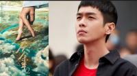 张若昀迎来好消息,《庆余年2》确定播出平台,或全球上映