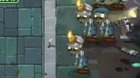 植物大战僵尸2shuttle版:高难度蒸汽01,铁桶僵尸挺多!