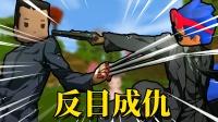 迷你世界荒岛828:三月与小缺的终极对战!究竟谁是最后赢家!