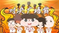 热血篮球5:学生个个球技高超,竟不敌70岁老大爷?