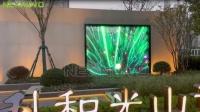 光电玻璃助力网红爆款售楼处设计,畅想商业地产新未来!