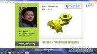 CaTICs(2012春3D-H5,SolidWorks,詹远鸿)