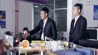 湖南卫视《AA制生活》宣传片 林继东沈陶然篇