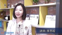 [基础韩语语法] 韩语语法课程介绍视频