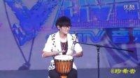 20130331CCTVVLIVE演唱会段林希手鼓表演