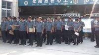 西平县交通路政管理所【现场会】(冯占华)