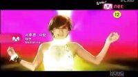 专辑:【少儿不宜】那些曾经倾听的韩国MV 蔡妍-笨拙的爱