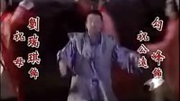 新梁山伯与祝英台 [罗志祥 梁小冰] 01