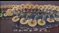 东方红(1965年首演完整版上部)