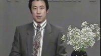 许国璋英语视频教学002