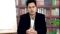 一小时看懂财务报表(视频)05