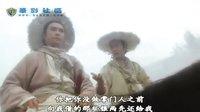 新仙鹤神针  梁朝伟 关之琳 梅艳芳 主演
