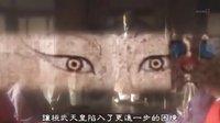 转动历史的时刻系列:平安京诞生千年古都背后的苦斗