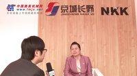 中国路面机械网对话北京京城长野总经理 李春升
