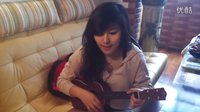 《旅行的意义》-Mary (ukulele)