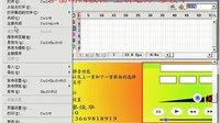 FLASH动画教程204 上传作品