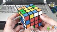 魔方小站4阶魔方四阶魔方玩法视频教程3