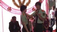 20100516本世纪最浪漫的男兵女兵的婚礼三