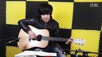 南拳妈妈《下雨天》吉他教学 吉他自学 吉他弹唱 果木吉他