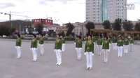 通辽市 广场舞 集体舞 美观