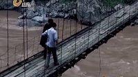 天下父母 通往云端小学的悬崖天梯