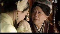 缘无缘-(新)红楼梦 [2]  2010版