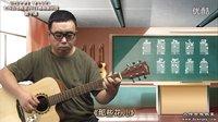 《那些花儿》朴树/范玮琪 吉他弹唱教学 大伟吉他