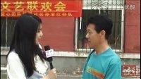 迎六一鞍山铁西启智学校上演爱心与快乐同行 2012.5.29