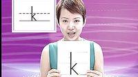 新版少儿阶梯英语自然拼音1-2