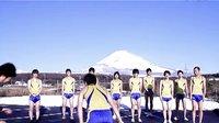 铁板之舞  富士山附近挨冻版