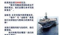 """金航母律师团为""""京交会""""保驾护航!"""