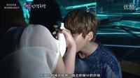【X】[超清中字]120719 Super Junior 明星人生剧场 E04 【三站联合】
